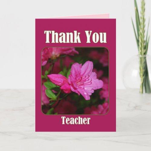 Pink Azalea Thank You Blank