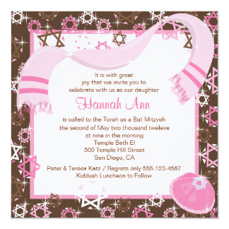 Pink & Brown Bat Mitzvah Invitation or Party