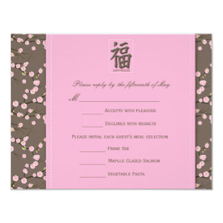 """Pink, Brown Cherry Blossoms Reply Card 4.25"""" X 5.5"""" Invitation Card"""