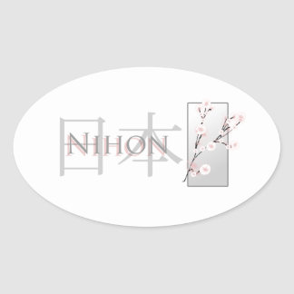 Pink Cherry Blossoms and Text with Kanji: Nihon Oval Sticker