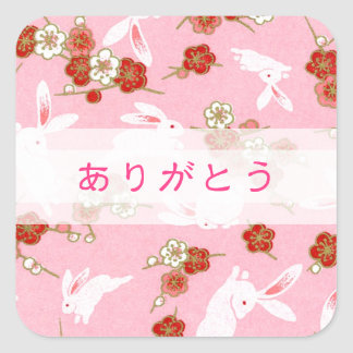 "Pink cherry tree and rabbit ""thank you"" square sticker"