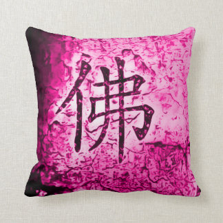 Pink Chinese Inner Peace Symbol Throw Pillow