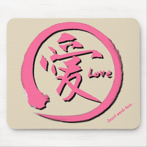 Pink enso circle | Japanese kanji symbol for love Mouse Pad