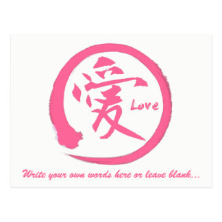 Pink enso circle | Japanese kanji symbol for love Postcard