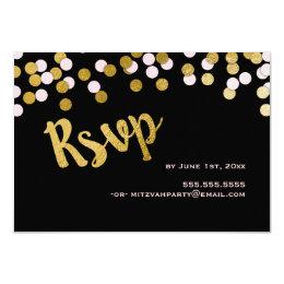 Pink | Gold Confetti Bat Mitzvah RSVP Response Card
