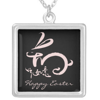 Pink Happy Easter Bunny Square Pendant Necklace