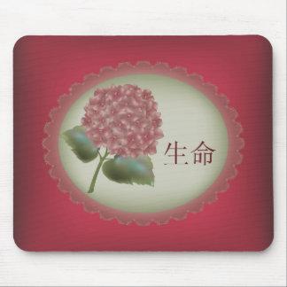 Pink hydrangea bouquet mouse pad