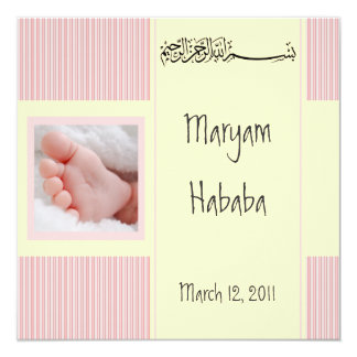 Aqiqah invitations announcements zazzle pink islam baby aqiqa islam birth invitation card stopboris Choice Image