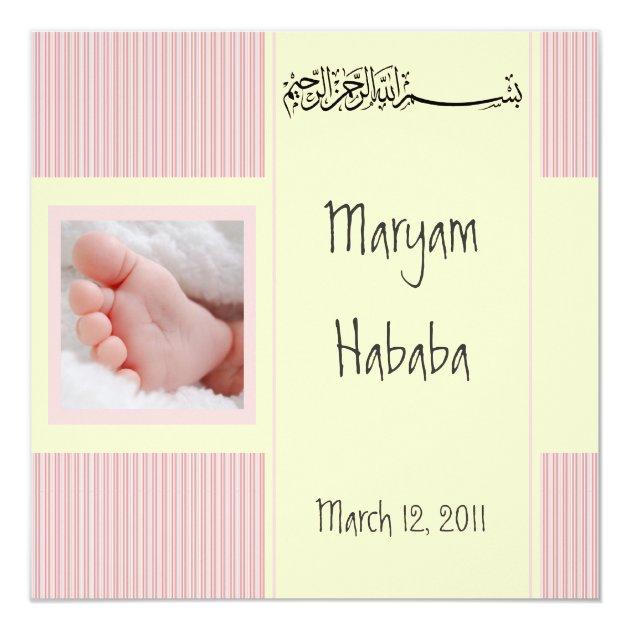 Pink islam baby Aqiqa islam birth invitation card