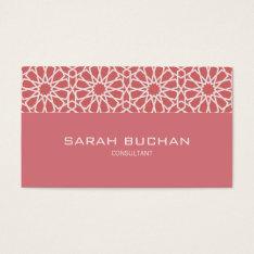 Pink Islamic Geometric Design Business Card at Zazzle