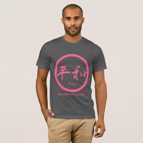 Pink Japanese kamon & Kanji for peace T-Shirt