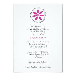 Pink Jewish Baby Naming 5x7 Paper Invitation Card
