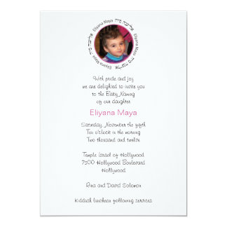 Pink Jewish Baby Naming Card
