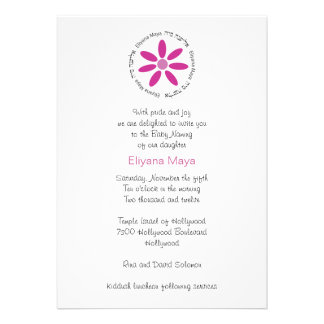 Pink Jewish Baby Naming Custom Invitation