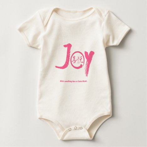"Pink joy kanji inside enso zen circle ""Joy"" Baby Bodysuit"