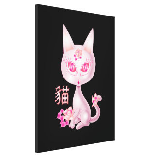 Pink Kawaii  Cat Art With Chinese Character Canvas Print