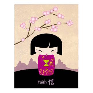 Pink kokeshi postcard