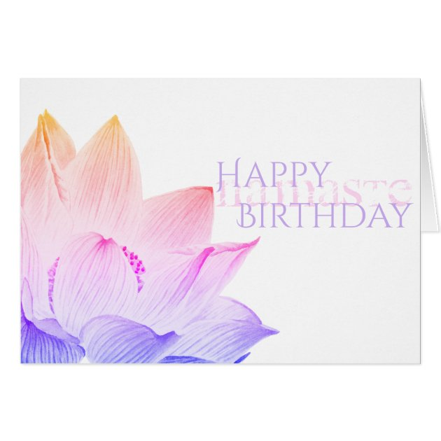 Personalised  Birthday//Any Occasion//Name//Text Inside Card White Lotus Flower