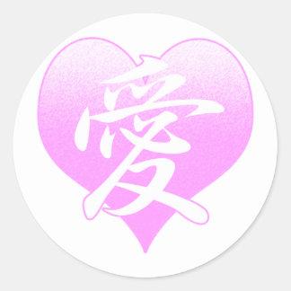 Pink Love Heart Classic Round Sticker