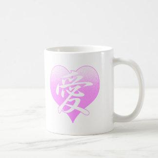 Pink Love Heart Coffee Mug