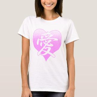 Pink Love Heart T-Shirt
