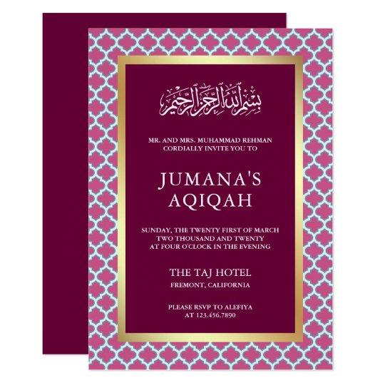 pink moroccan quatrefoil pattern islamic aqiqah invitation