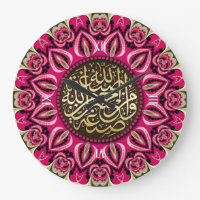 Pink Passion Islam Arabic Calligraphy Wall Clock