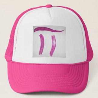 Pink pi girly ball cap nerd geek girls