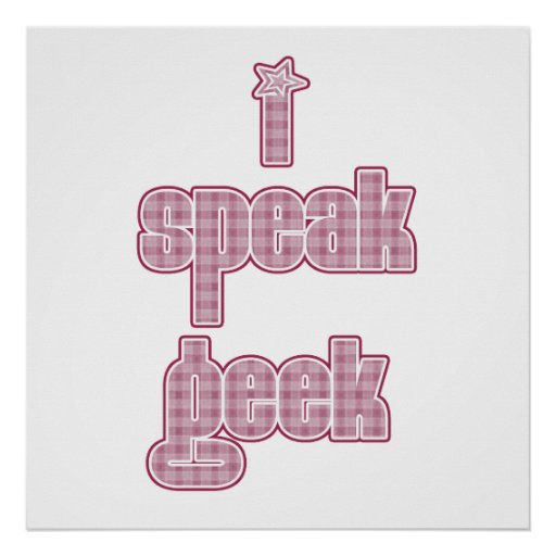 Pink Plaid I Speak geek Posters
