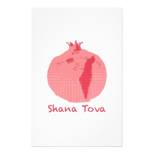 Pink Pomegranate Shana Tova Stationery