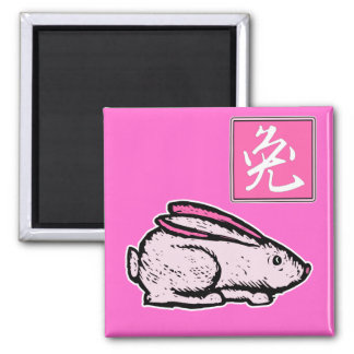 Pink Rabbit Year of the Rabbit Apparel and Gifts 2 Inch Square Magnet