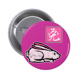 Pink Rabbit Year of the Rabbit Apparel and Gifts Buttons