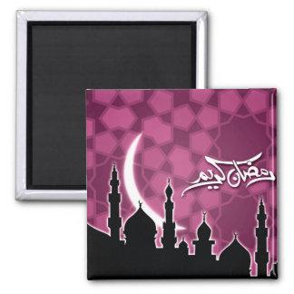 Pink Ramadan Kareem Fridge Magnet