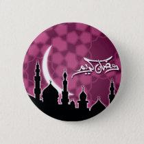 Pink Ramadan Kareem Pinback Button