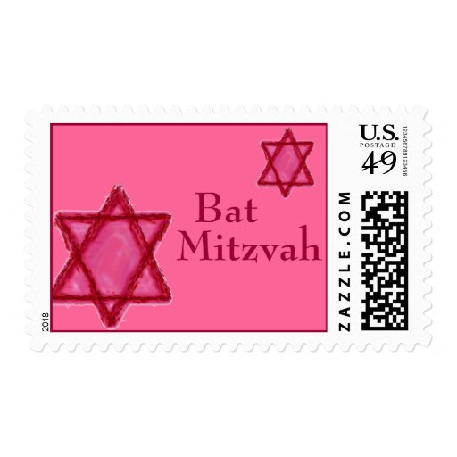 Pink-Red Textured Star Bat Mitzvah Stamp