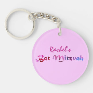 Pink Redbud Blossoms Bat Mitzvah Double-Sided Round Acrylic Keychain