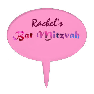 Pink Redbud Blossoms Bat Mitzvah Personalized Cake Topper