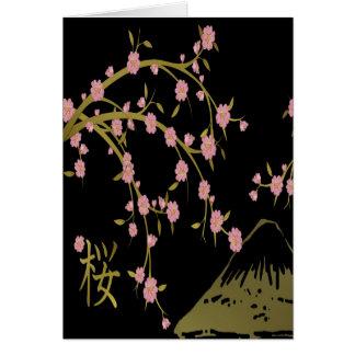 Pink Sakura Gold Black Japanese Screen Card
