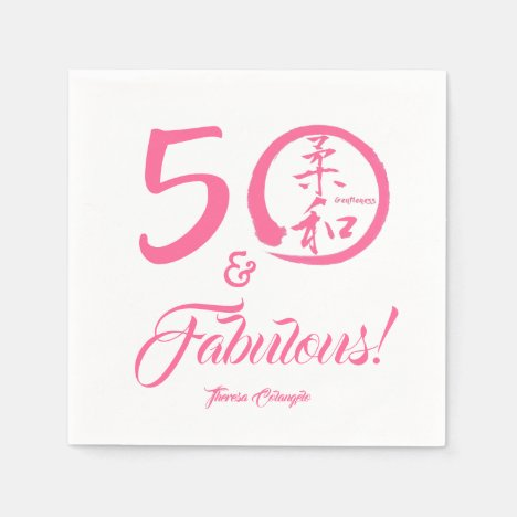 Pink Script 50th and Fabulous! with Gentleness Paper Napkin