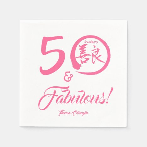 Pink Script 50th and Fabulous! with Goodness Paper Napkin