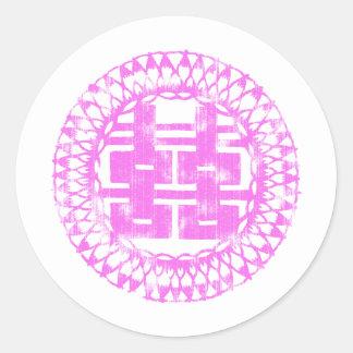 Pink Shuan Xi Classic Round Sticker