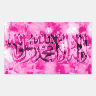 Pink sparkly Shahada Islamic stickers
