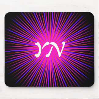 Pink Spirit Circle monogrammed Mouse Pad