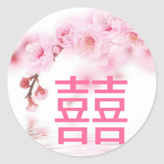 Pink Spring Blossom Chinese Wedding Save The Date Classic Round Sticker