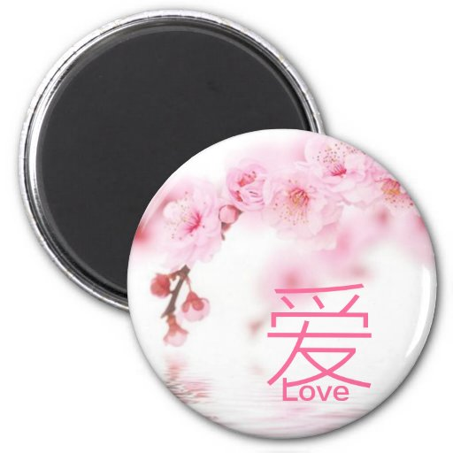 Pink Spring Blossom Chinese Wedding Save The Date 2 Inch Round Magnet
