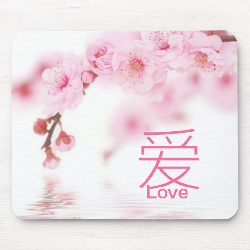 Pink Spring Blossom Chinese Wedding Save The Date Mouse Pad