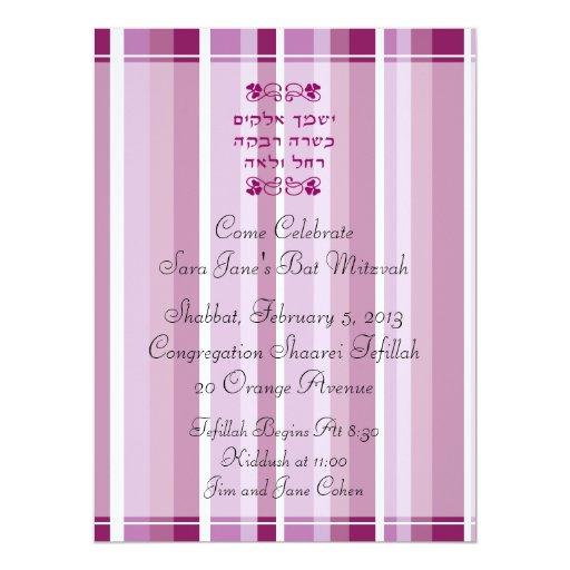 Pink Stripe Bat Mitzvah invitation