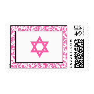 Pink Swirl Damask Star of David Postage Stamps