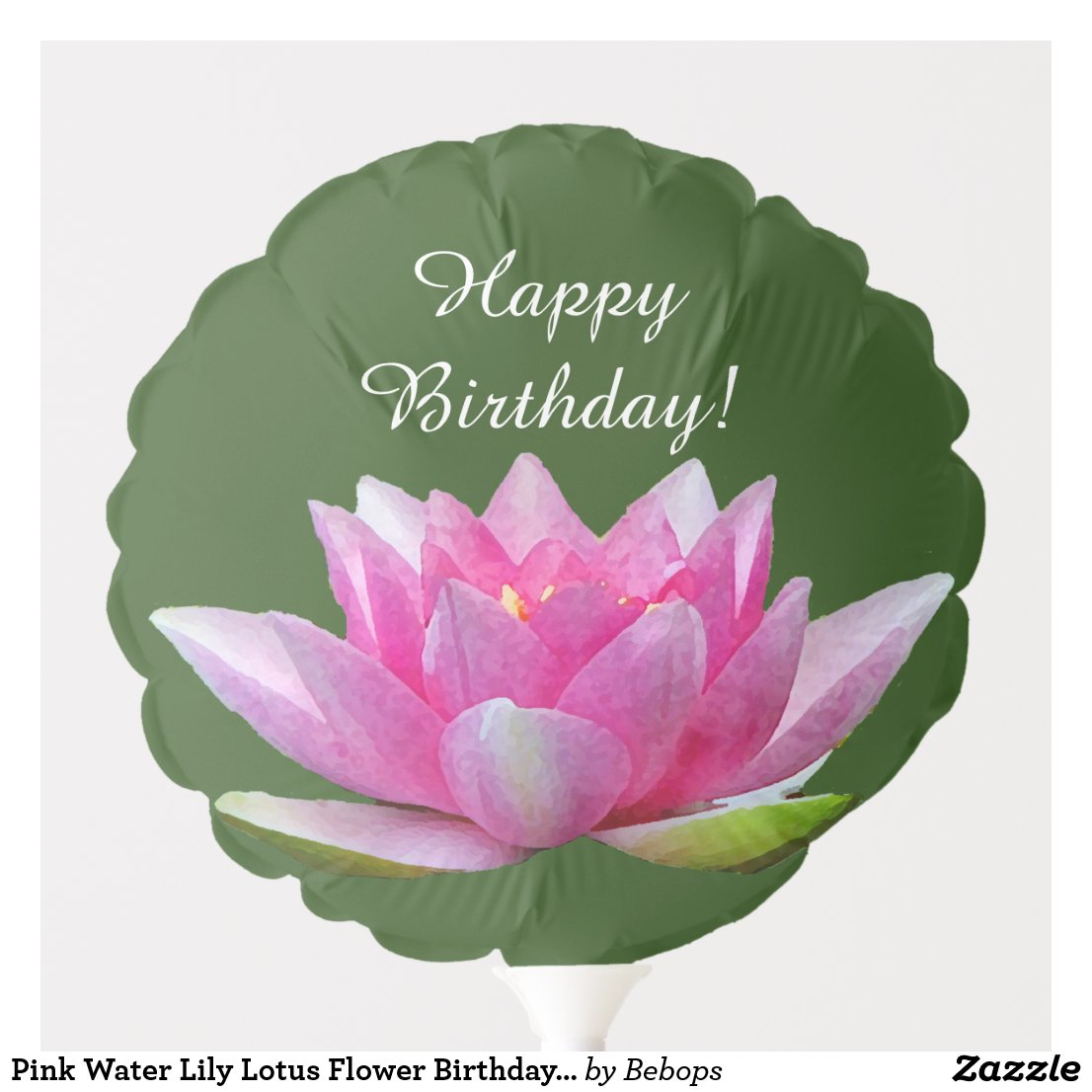 Pink Water Lily Lotus Flower Birthday Balloon