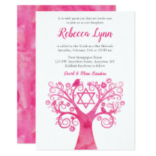 Pink Watercolor Tree of Life Bat Mitzvah Invites